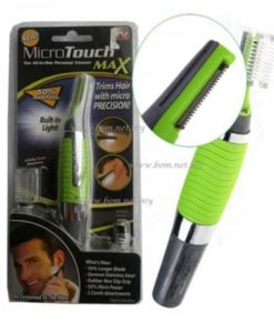 Micro Touch Trimmer in Pakistan