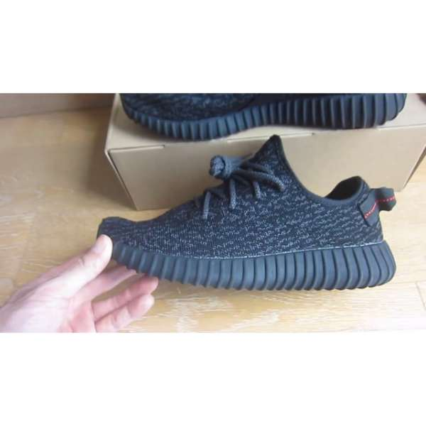 ac2accd1e5b4f Adidas Yeezy Boost 350 Turtle Black Sports Shoes Unisex