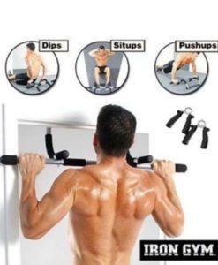 iron gym bar Pull Up bar in Pakistan (2)