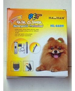 Haohan HAOHAN HL-6609 professional pet clipper in Pakistan
