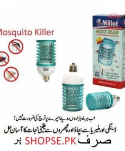 buy pack of 3 Millat insect killer Dengue Killer machar maar Bulb at low price online in Pakistan by Shopse.pk (1)