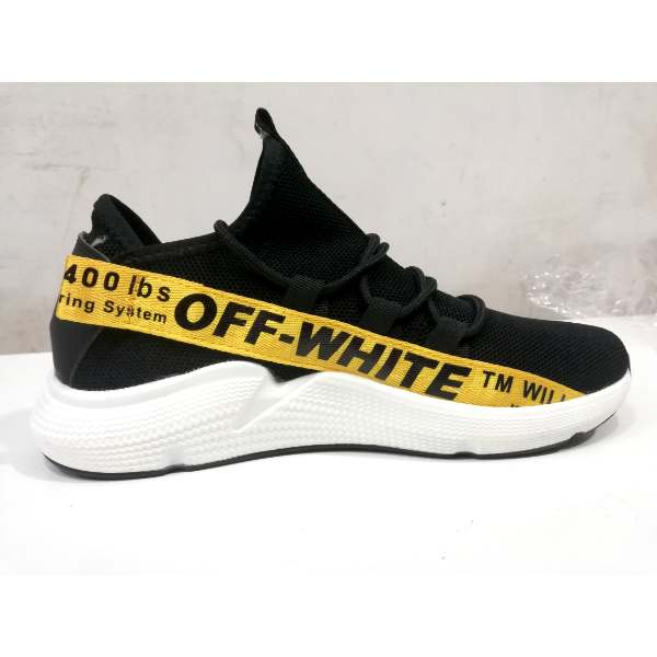 698fd656b Buy Best Quality Off White Yellow Stripe Shoes in Pakistan | Shopse.pk