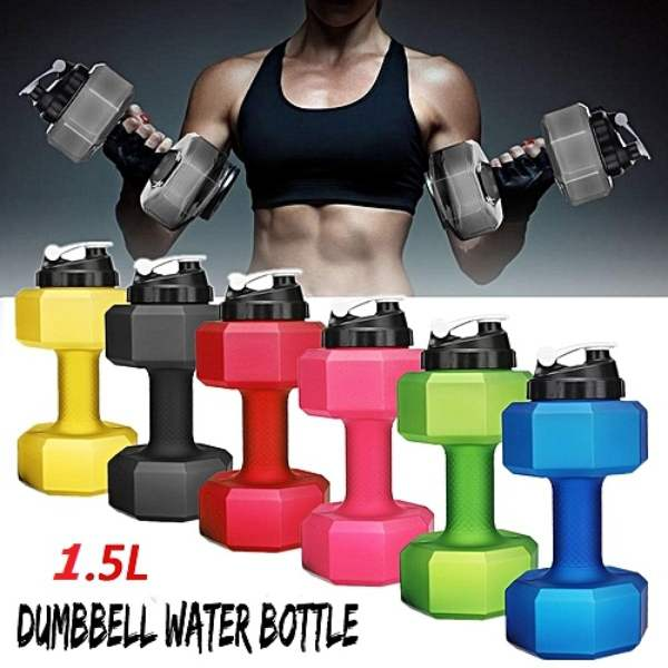 Buy Top Quality Dumbbell Water Bottle low Price in