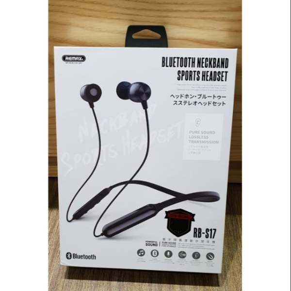 Buy Wireless Remax Bluetooth Handsfree Rbs17 In Pakistan Shopse Pk