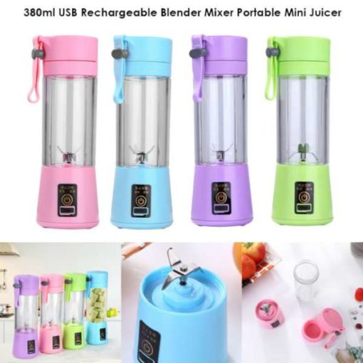 Buy Best Quality Rechargeable Mini USB Juicer Mahcine mini usb juicer mini shake usb shaker portable blender at Lowest Price by Shopse.pk in Pakistan (1)