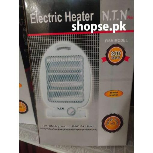Electric Heater for Room Tip Over Safety Switch Two Rods 400 watt 800 Watts at low price online by shopse (1)
