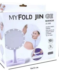 Buy MY FOLD-JIN GE LIGHTED FOLDABLE MAKE UP MIRROR at best price online by Shopse.pk in pakistan