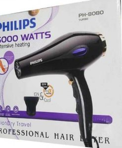 Buy Philips PH-8080 Professional Hair Dryer at best price online by Shopse.pk in pakistan