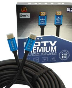 Buy speed-x_20v_hdmi_premium_cable at best price online by Shopse.pk in pakistan