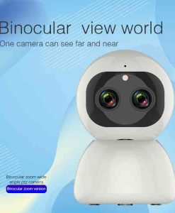 Buy Best Binocular Zoom Wide Angle PTZ Camera at Sale Price in Pakistan by Shopse.pk